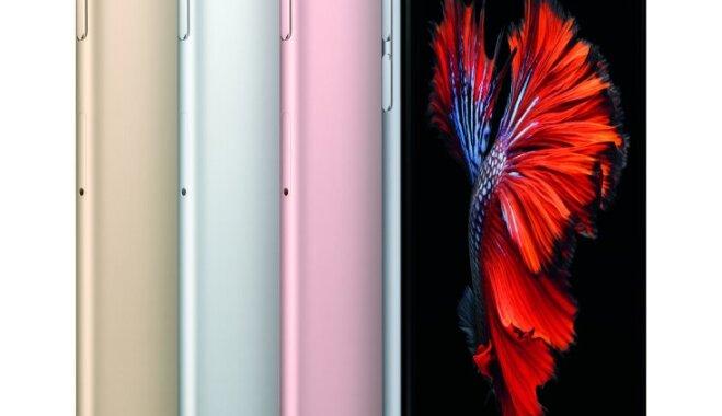 Apple может оснастить iPhone 7 Plus сдвоенной камерой