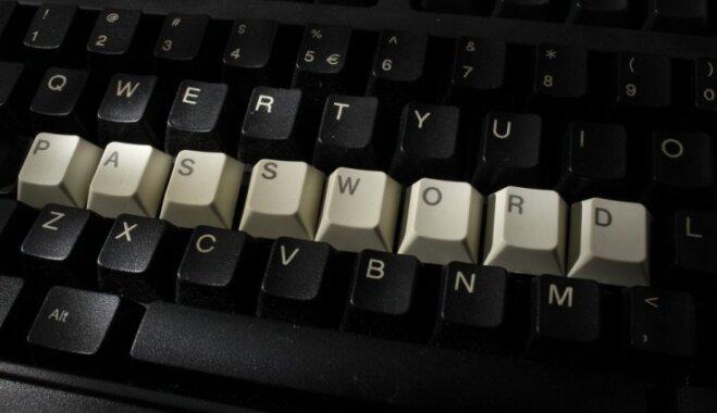 Проверь себя: вошел ли твой любимый пароль в Топ-25 прошлого года?