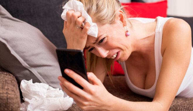 Развод в виртуальном сексе