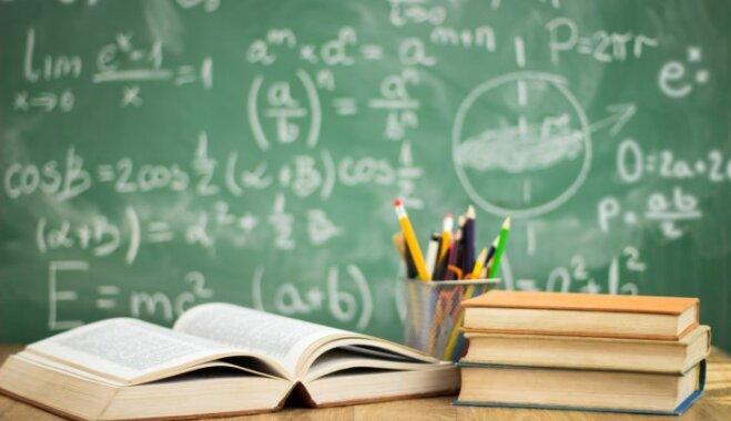 Vienuviet pieejama informācija par visiem ar izglītību saistītajiem valsts e-pakalpojumiem