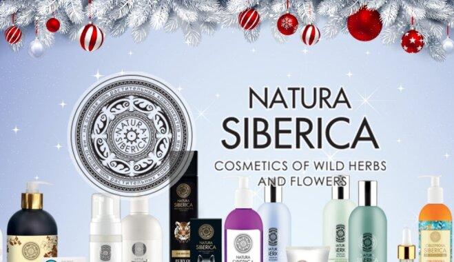 """Выяснили победителя, который получит комплект косметики """"Natura Siberica"""" на сумму в 70 евро!"""
