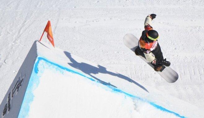 XXIII Ziemas olimpisko spēļu rezultāti snovbordā sloupstaila disciplīnā vīriešiem (11.02.2018.)