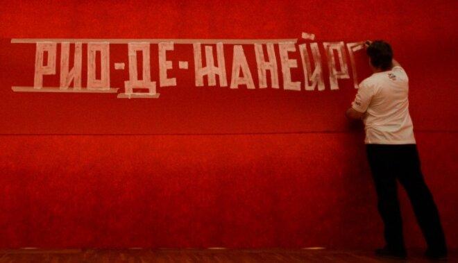 Krievija diskvalificēta no 2016. gada paralimpiskajām spēlēm