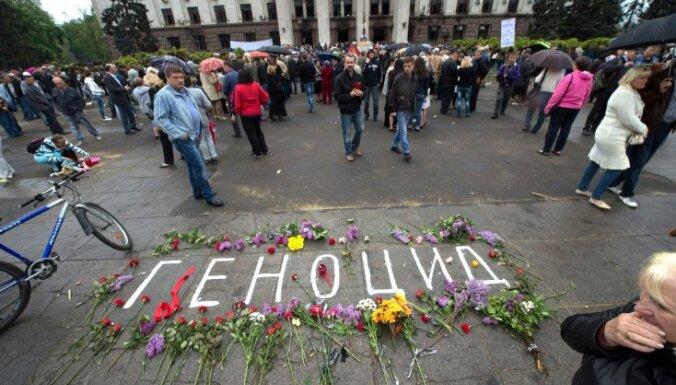 В Одессе вспоминают жертв трагедии 2014 года: в городе— напряженная обстановка
