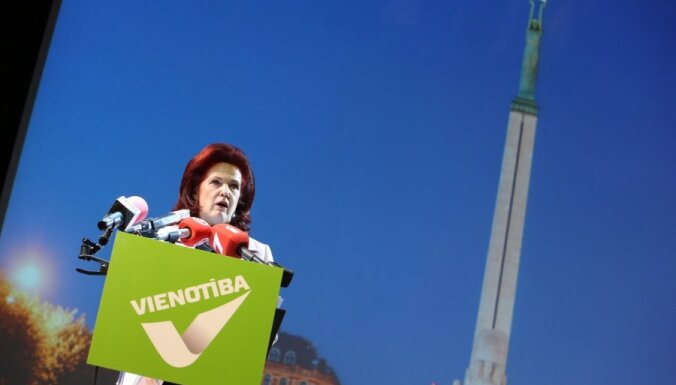 Аболтиня: я не претендую на пост еврокомиссара