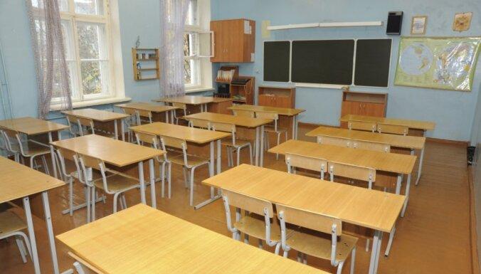 Создание двухпоточной школы в рижском Чиекуркалнсе оказалось под вопросом