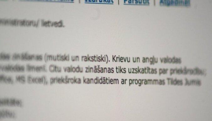Atkal vērtēs iepriekš noraidīto ieceri aizliegt darba devējiem nepamatoti prasīt svešvalodu prasmi