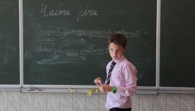 Письмо общественников: полноценная учеба на родном языке и обязательный русский в латышских школах