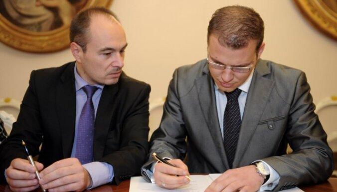 """Полиция безопасности не накажет Дзинтарса за высказывания о """"врагах Латвии"""""""