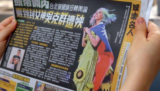 Keitija Perija koncertā ietērpjas Taivānas karogā