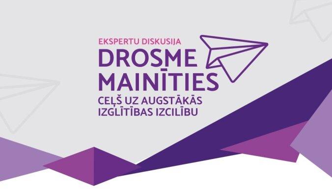 Diskutēs par Latvijas augstākās izglītības nākotni