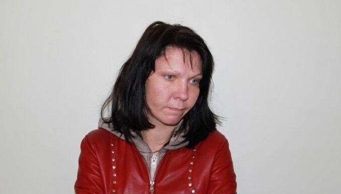 Пограничники просят опознать задержанную женщину