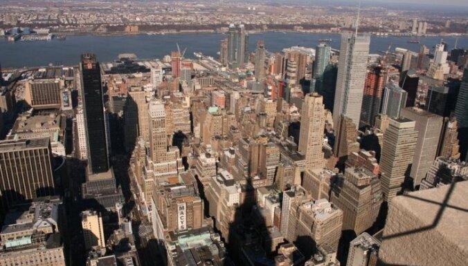 На параде в Нью-Йорке обнаружили конфетти из секретных документов