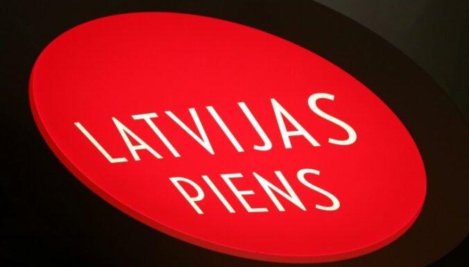Latvijas piens за три года инвестирует в развитие более 4 млн евро