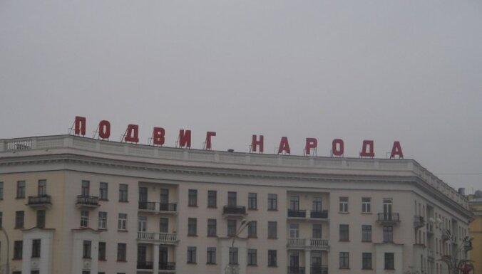 Aleksandrs Pivovarskis: Vai Baltkrievijas integrācija Eirāzijas Savienībā aizvietos ekonomiskās reformas?