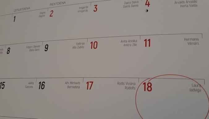 Dzimtā divi Adriani, Lindas un Jasmīnas. Un kā mana bērna vārds nonāca kalendārā