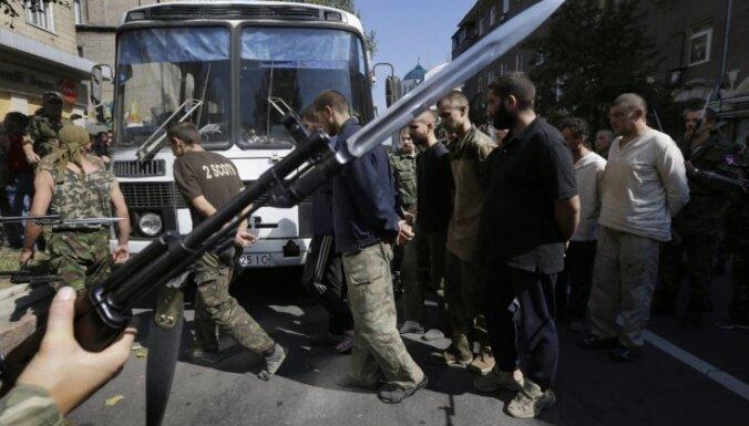 В Украине возбудили дела против сотни иностранных наемников в Донбассе