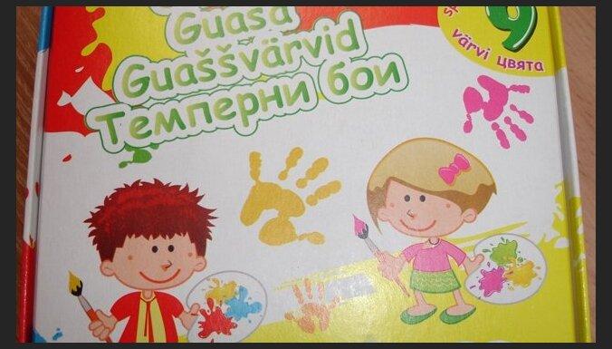 Латвия: RAPEX требует отозвать опасные детские краски