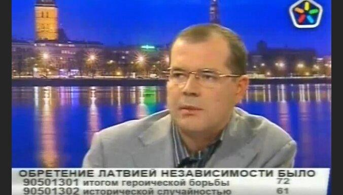 """НСРТ подозревает """"Без цензуры"""" в разжигании розни"""
