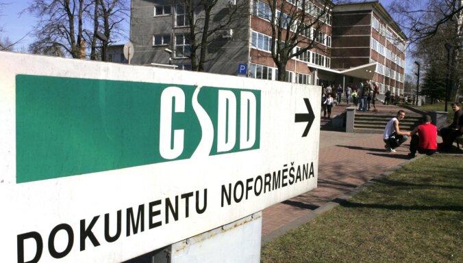 Со следующей недели CSDD начнет выдавать новые номера транспортных средств