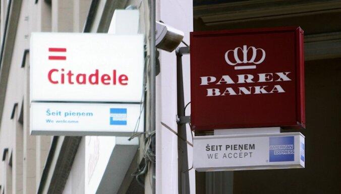 Латвии придется вернуть многомиллионный кредит, взятый при спасении Parex