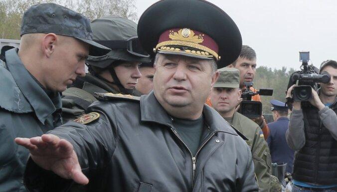 В Киеве объявили о военной угрозе со стороны Приднестровья