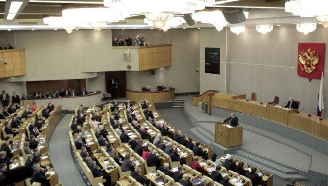 Госдума РФ готовит заявление о шествии легионеров в Риге