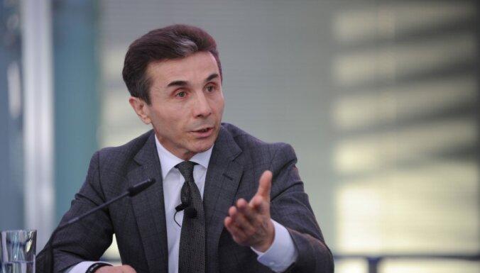 Иванишвили вернули гражданство Грузии, отнятое Саакашвили
