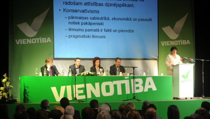 Самые популярные кандидаты— Домбровскис, Калниете и Пабрикс