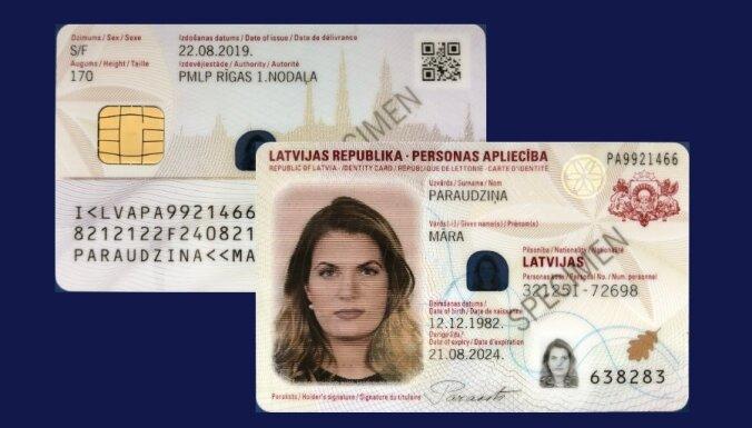 """ФОТО: В Латвии начнут выдавать """"продвинутые"""" ID-карты"""