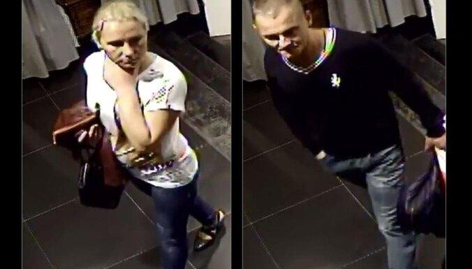 Полиция разыскивает подозреваемых в краже