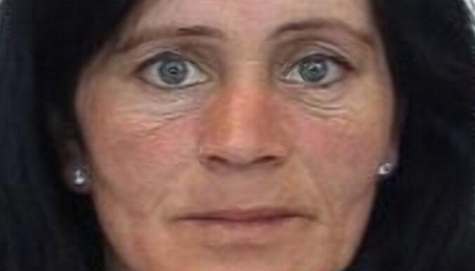 Полиция просит помощи жителей в поисках женщины