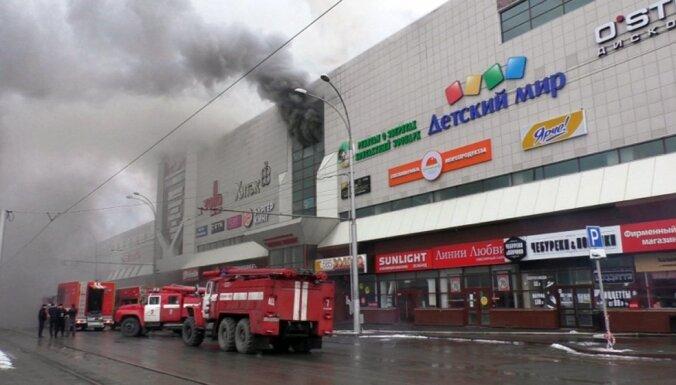 Пожар в Кемерово: 48 погибших, десятки пропавших без вести(ОБНОВЛЕНО)