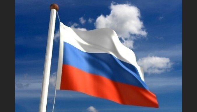МИД РФ: препоны референдуму о гражданстве говорят о дефиците демократии в Латвии