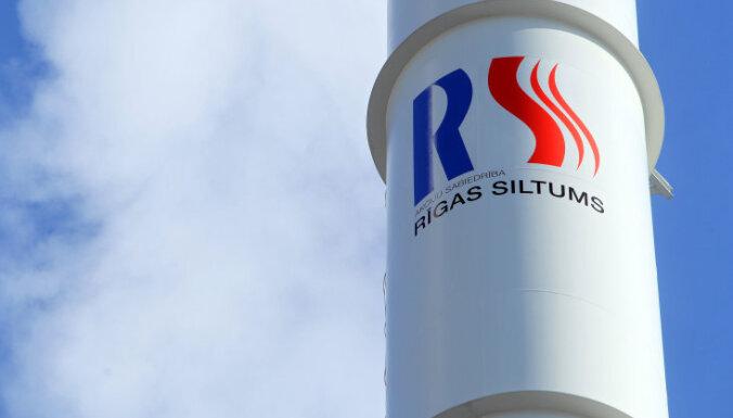 Rīgas siltums поможет 230 увольняемым слесарям найти новую работу