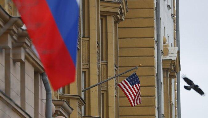 """В США опасаются """"неизбежного"""" вмешательства России в выборы"""