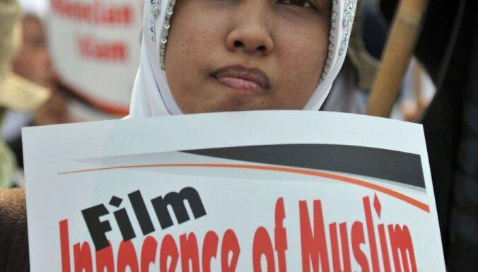"""Египет заочно приговорил к казни создателей """"Невинности мусульман"""""""