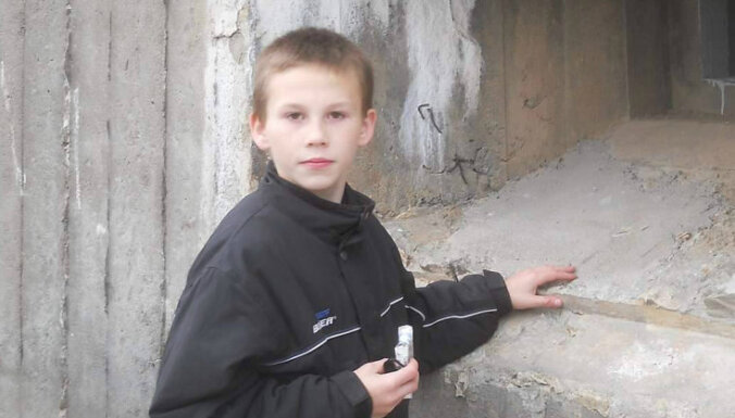 Пропавший в Риге 11-летний мальчик найден