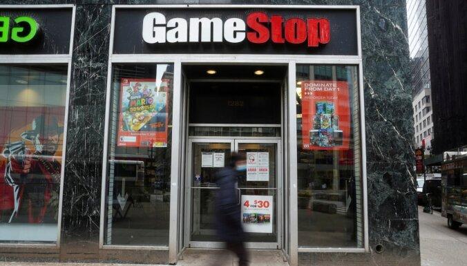 GameStop: ответный удар Уолл-стрит по трейдерам-любителям – торговля акциями ограничена