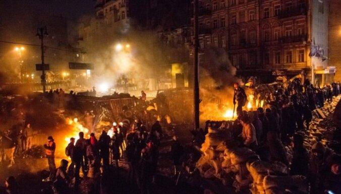 """Экспертиза: в активистов """"Евромайдана"""" стреляли с близкого расстояния"""