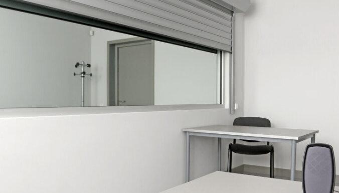 ФОТО: Открытие нового здания БПБК в Риге