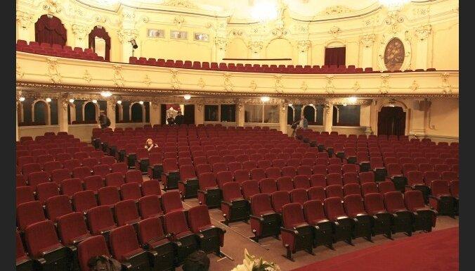 Жители Латвии смогут сходить в кино за 1 сантим