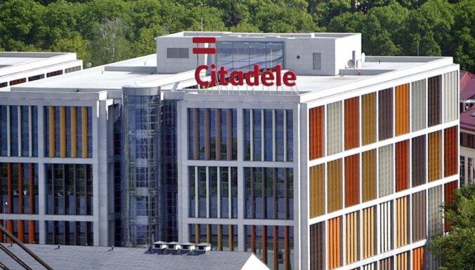 Parlamentārās izmeklēšanas komisija prasa Ģenerālprokuratūru pārbaudīt bankas 'Citadele' pārdošanu