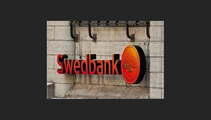 Газета: шведские банки сильно урезали бонусы
