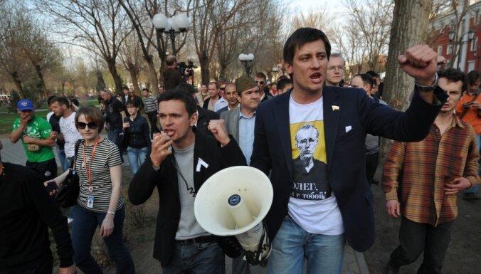 В Москве cнова задержан оппозиционер Дмитрий Гудков