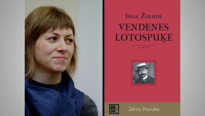 Sērijā 'Es esmu' iznācis Ingas Žoludes romāns par Jāni Poruku