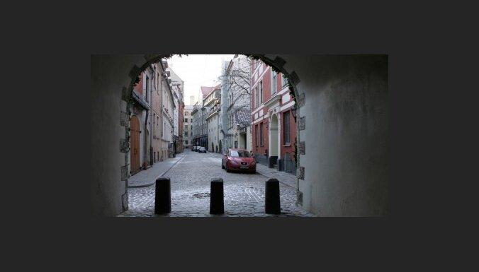 Рига претендует на звание культурной столицы Европы