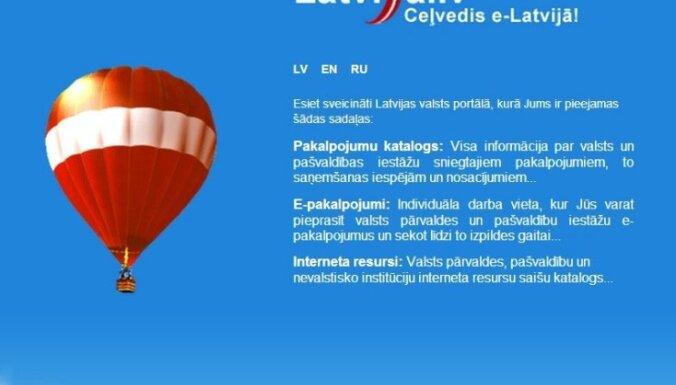 На портале latvija.lv появились новые э-услуги