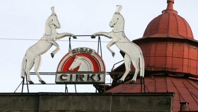 Рижский цирк просит у государства 263 тысячи евро
