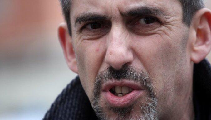 Полиция безопасности просит Линдермана раскрыть спонсоров